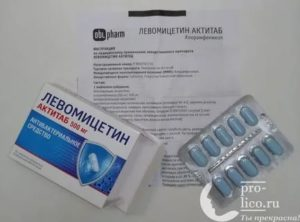 Левомицетин при воспалении простаты