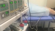Ярило аппарат для предстательной железы