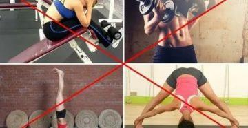 Почему нельзя заниматься физическими упражнениями во время месячных