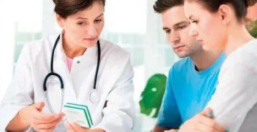 Бесплодие и медицинская сестра